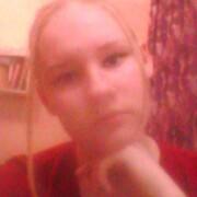 Валентина, 24, г.Нижний Тагил