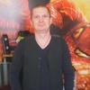 Александр, 40, г.Куеда