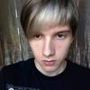 Кирилл, 16, г.Орел