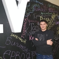 Игорь Ефимов, 37 лет, Козерог, Тобольск