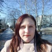Кристина 22 года (Стрелец) Старый Оскол