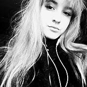 Полина, 20, г.Новомосковск