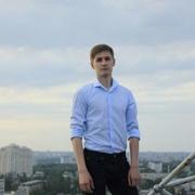 Эраф Драгнив 18 Одесса