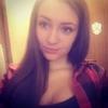Anastasiya, 23, Dobropillya
