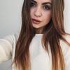 Луиза, 22, г.Великий Новгород (Новгород)