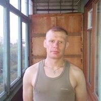 Женя, 35 лет, Скорпион, Череповец