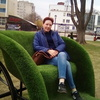 ирина, 40, г.Тамбов
