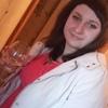 Татьяна, 22, г.Курск