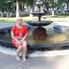 Cветлана, 55, г.Балаково