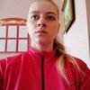 Віта, 29, г.Киев
