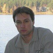 Дмитрий 39 лет (Водолей) Екатеринбург