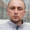 Тарас, 33, Калуш