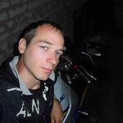 Александр Савченко 29 лет (Рак) хочет познакомиться в Белеве