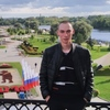 Daniil, 22, Plesetsk