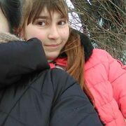 Ирина, 16, г.Павлодар