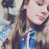 Арина, 16, г.Донецк