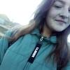Анастасия Черткова, 20, г.Бирюсинск
