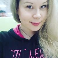 Mia, 29 лет, Овен, Миасс