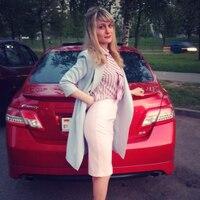 Кристина, 22 года, Рак, Гродно
