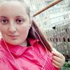 Натусик, 21, г.Ромоданово