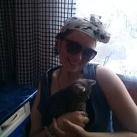 Регина, 32 года, Водолей, Ульяновск