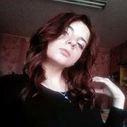 Елена, 24, г.Алексеевка (Белгородская обл.)