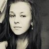 Natalya, 28, Gadzhiyevo