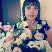 Елена 42 Донецк