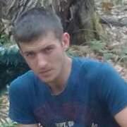 Андрей Христенко, 25, г.Туапсе