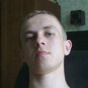 Денис 33 Ярославль