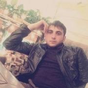 Арман 37 Москва