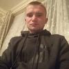 Aleksandr Kozlovskiy, 24, Goole