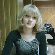 Алёна, 29, г.Красногвардейское