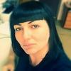 Екатерина, 38, г.Благовещенск (Амурская обл.)