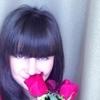 Кристина, 28, г.Горское