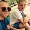 Алексей, 19, г.Коктебель