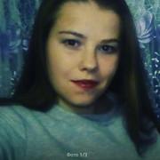 Анжелика 22 года (Водолей) Черкассы