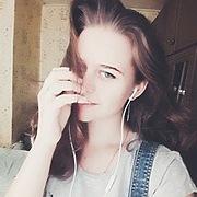Татьяна, 22, г.Зарайск