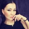 Тина, 29, г.Сыктывкар