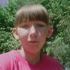 Каоина, 16, г.Белгород