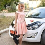Людмила, 24, г.Бахчисарай