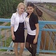 Римма, 26, г.Обнинск