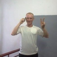 андрей, 39 лет, Овен, Нижний Новгород