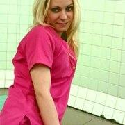 Наталья, 33 года, Козерог