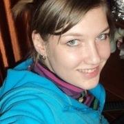 Алена ***Вот такая Я*, 29, г.Зеленогорск (Красноярский край)