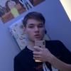 Иван, 18, г.Сочи