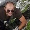 Rolando Hernandez, 38, г.Тихуана