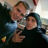Илья, 20, г.Ногинск