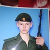 Александр, 20, г.Башмаково