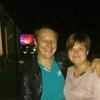 Светлана, 27, г.Почеп